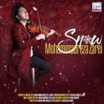 دانلود آهنگ جدید محمدرضا زارعی با نام برف