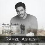 دانلود آهنگ جدید حامد روستایی با نام رمز عاشقی