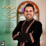دانلود آهنگ جدید مجید رضایی با نام صلح اولماسا