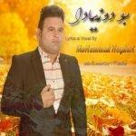 دانلود آهنگ جدید محمد حیدری با نام بو دونیادا