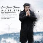 دانلود آهنگ جدید علی بلباسی با نام چه سخته تنهایی