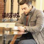 دانلود آهنگ جدید حسام حیدری با نام حواست هست
