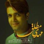 دانلود آهنگ جدید مهدی مطلق با نام بمان