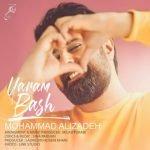 دانلود آهنگ جدید محمد علیزاده با نام یارم باش