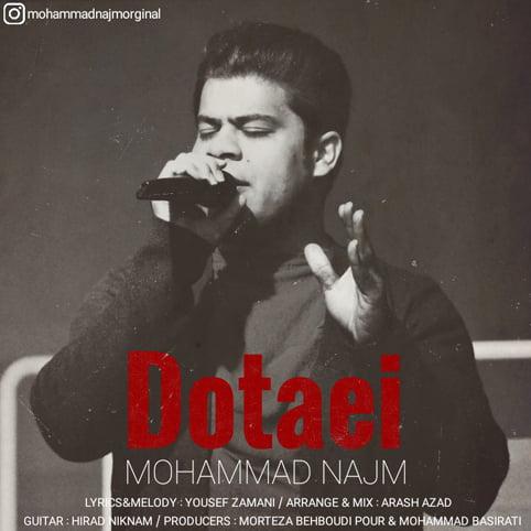 دانلود آهنگ جدید محمد نجم با نام دوتایی