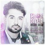 دانلود آهنگ جدید مصطفی احمدی با نام عشق رویایی