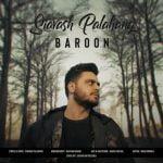 دانلود آهنگ جدید سیاوش پالاهنگ با نام بارون