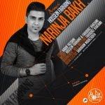 دانلود آهنگ جدید حسین فرهنگ با نام نارینجا باخ