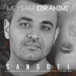 دانلود آهنگ جدید میثم ابراهیمی با نام سنگدل