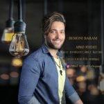 دانلود آهنگ جدید احمد میرزایی با نام بمونی برام