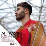 دانلود آهنگ جدید علی یاسینی با نام هر جای شهر