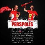 دانلود آهنگ جدید دل بند با نام پرسپولیس