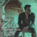 دانلود آهنگ جدید فرامرز آران با نام ظالم