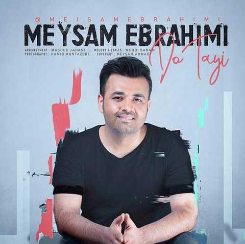 دانلود آهنگ جدید میثم ابراهیمی با نام دوتایی