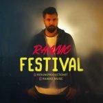 دانلود آهنگ جدید رامو با نام فستیوال