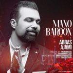 دانلود آهنگ جدید عباس عجمی با نام منو بارون