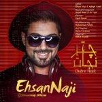 دانلود آهنگ جدید احسان ناجی با نام چتر نجات