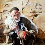 دانلود آهنگ جدید حاتم احمدی با نام قوجا نه دئدی
