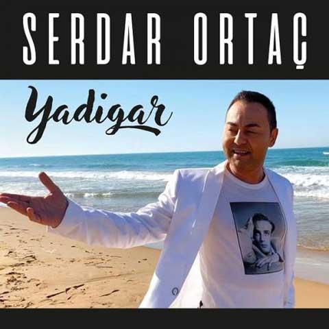 دانلود آهنگ جدید سردار اورتاچ با نام یادیگار