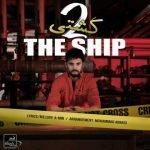 دانلود آهنگ جدید سینا پارسیان با نام کشتی ۲