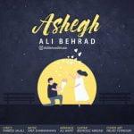 دانلود آهنگ جدید علی بهراد با نام عاشق