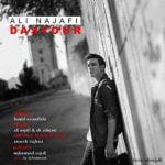 دانلود آهنگ جدید علی نجفی با نام هوس بوس دارم