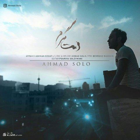 دانلود آهنگ جدید احمد سلو با نام دمت گرم