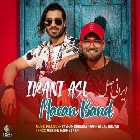دانلود آهنگ جدید ماکان بند با نام ایرانی اصل