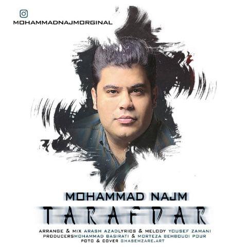 دانلود آهنگ جدید محمد نجم با نام طرفدار