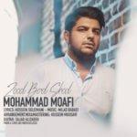 دانلود آهنگ جدید محمد معافی با نام زود بد شد