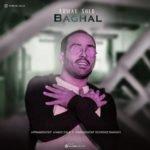 دانلود آهنگ جدید احمد سلو با نام بغل