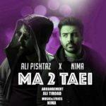 دانلود آهنگ جدید علی پیشتاز و نیما با نام ما دوتایی