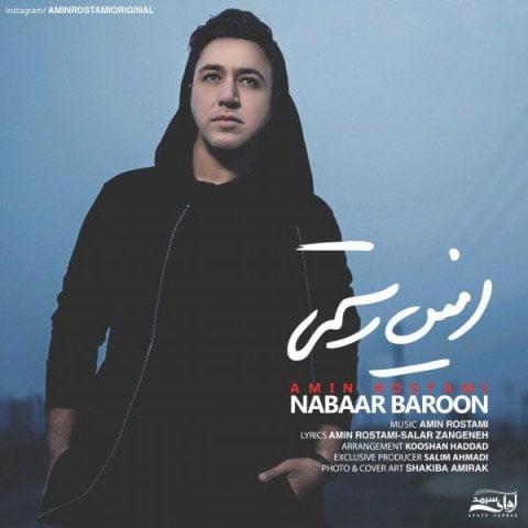دانلود آهنگ جدید امین رستمی با نام نبار بارون
