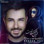 دانلود آهنگ جدید بهزاد پکس با نام تهران قشنگ نیست
