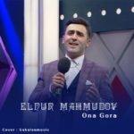 دانلود آهنگ جدید النور محمودوو با نام اونا گورا