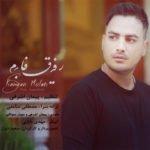دانلود آهنگ جدید کامران مولایی با نام رفیق فابم