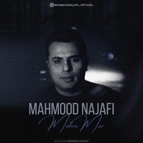 دانلود آهنگ جدید محمود نجفی با نام مهره مار