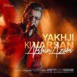 دانلود آهنگ جدید افشین آذری با نام یاخجی کی وارسان