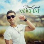 دانلود موزیک ویدئو جدید احمد سعیدی با نام موهات
