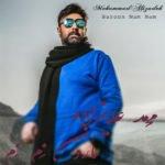 دانلود آهنگ جدید محمد علیزاده با نام بارون نم نم
