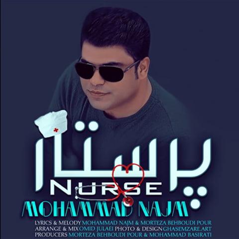 دانلود آهنگ جدید محمد نجم با نام پرستار