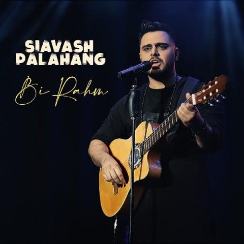 دانلود آهنگ جدید سیاوش پالاهنگ با نام بی رحم