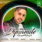 دانلود آهنگ جدید علی ابراهیمی با نام دینامیت