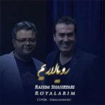 دانلود آهنگ جدید رحیم شهریاری با نام رویالاریم