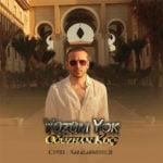دانلود آهنگ جدید اوزان کوچ با نام اوزوم یوخ