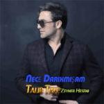 دانلود آهنگ جدید طالب طالع و زینب حسنی با نام نئجه داریخمیشام