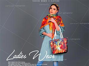 پکیج کیف وکفش وروسری دخترانه مدل Sharika