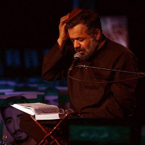 دانلود مداحی جدید محمود کریمی با نام فریاد
