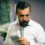 دانلود نوحه جدید محمود کریمی با نام کی میدونه