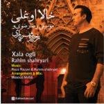 دانلود آهنگ جدید رحیم شهریاری با نام خالا اوغلی